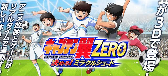 Se anuncia nuevo videojuego de Captain Tsubasa para este año