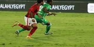 مباشر مشاهدة مباراة الأهلي والترسانة بث مباشر 10-10-2018 كأس مصر يوتيوب بدون تقطيع