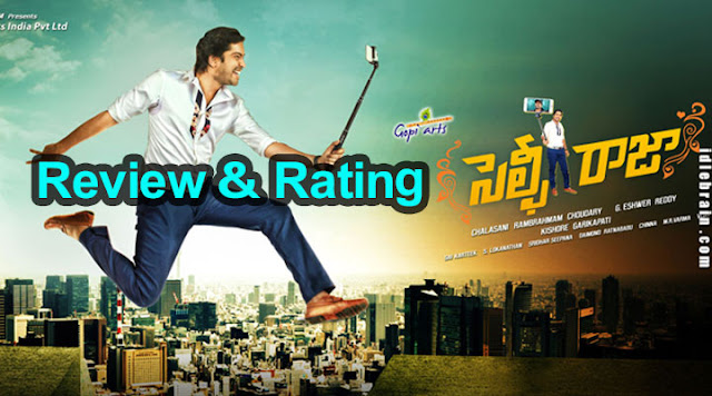 Selfie Raja Movie Review And Rating, Story, Talk, Collections