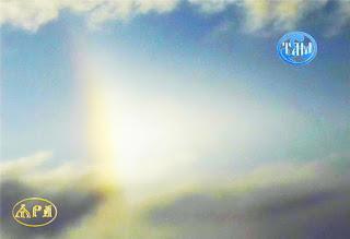 Солнце 3 января перигелий Земли 2016 Солнечное Гало Россия