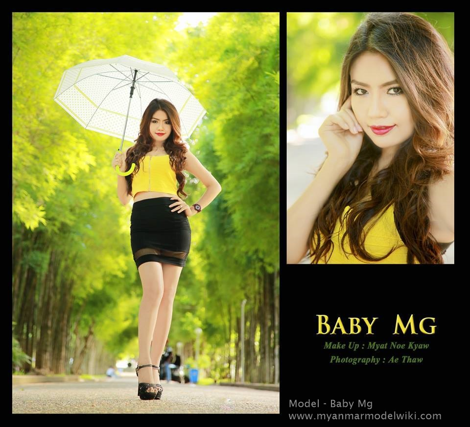 Photos: Myanmar Model Baby Mg 12 Collection Pictures For Myanmar Mens