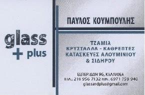 mailto: glassandplus@gmail.com