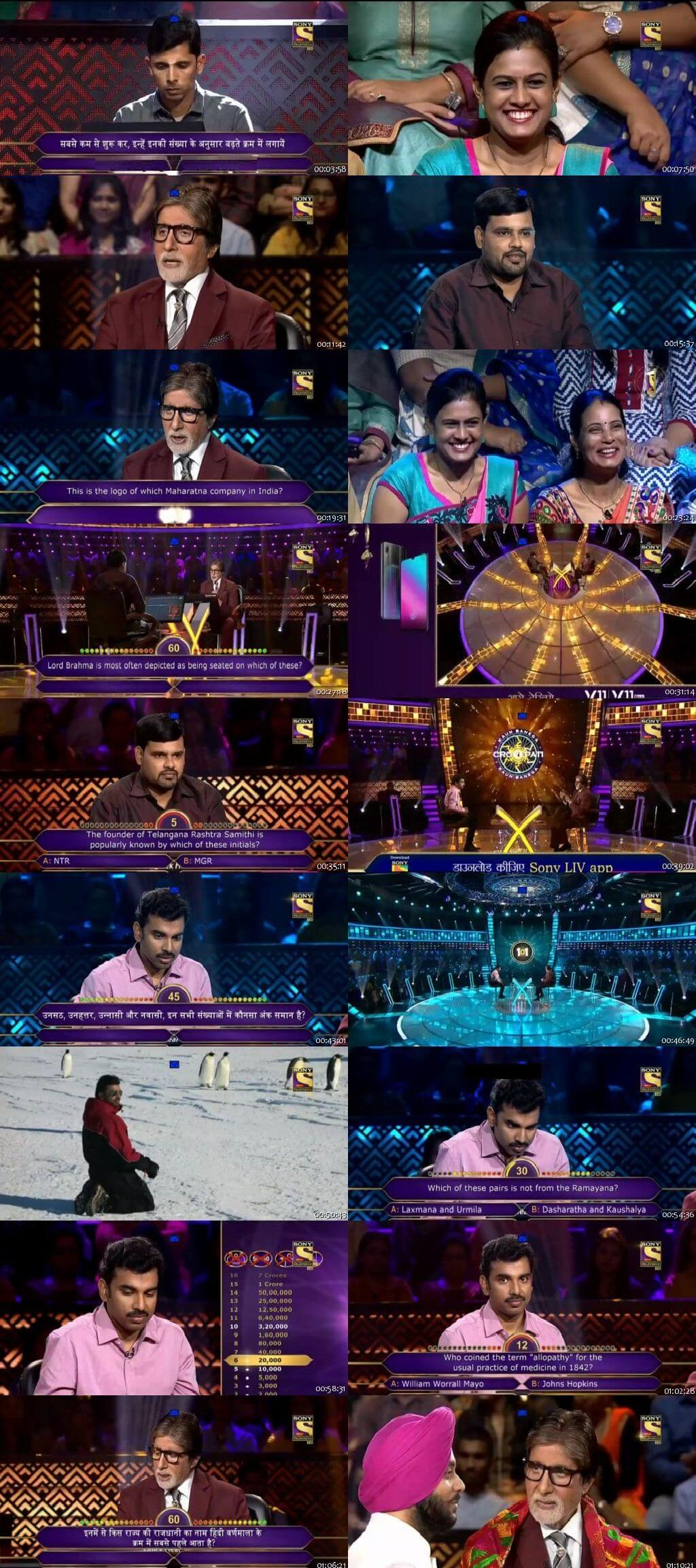 Screenshots Of Hindi Show Kaun Banega Crorepati Season 10 2018 19th November 300MB 480P HD