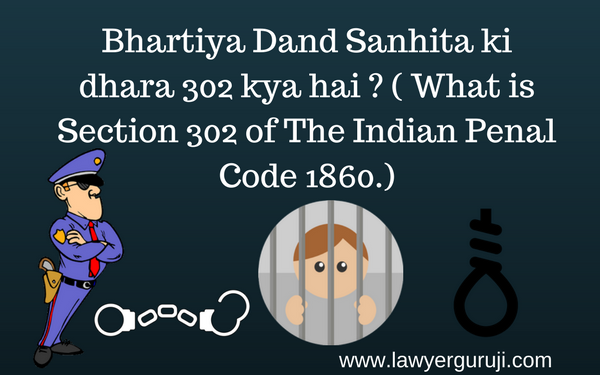 Bhartiya Dand Sanhita ki dhara 302 kya hai ? ( What is Section 302 of The Indian Penal Code 1860.)