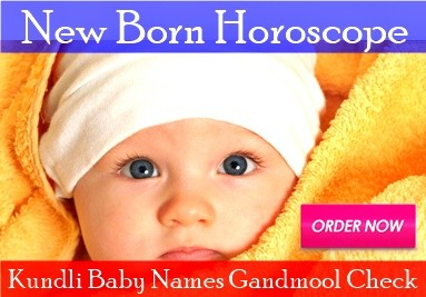 cute baby, sweet babies, horoscope baby, kundli children , horoscop child, new born children baby boy, baby girl, astroogy baby, zodiac children, Divyatattva