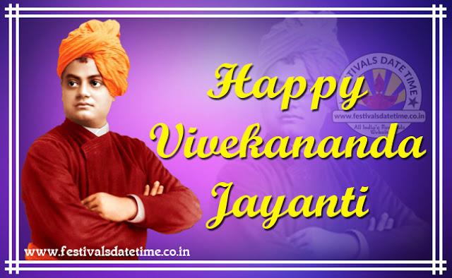Swami Vivekananda Jayanti Wishing Wallpaper Free Download