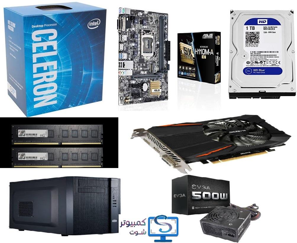 تجميع-جهاز-كمبيوتر-جديد-بسعر-400-دولار