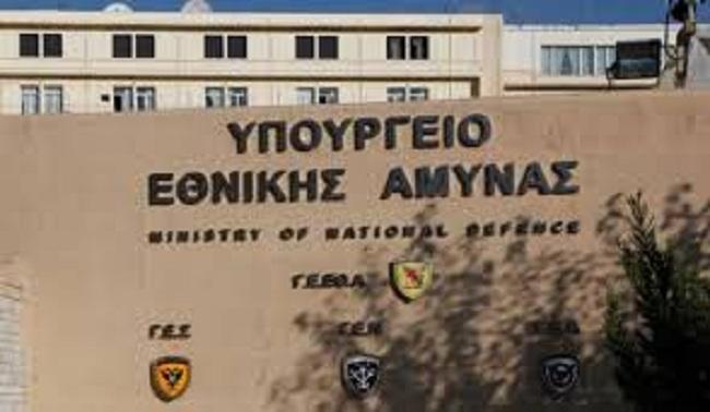 Υπουργείο Εθνικής Άμυνας: Δεν κατηγορούνται για κατασκοπεία οι δύο Έλληνες στρατιωτικοί