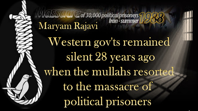 MARYAM RAJAVI'S MESSAGE TO IRANIANS' DEMONSTRATION IN GERMANY- MOVEMENT TO OBTAIN JUSTICE FOR VICTIMS OF 1988 MASSACRE- SEPTEMBER 3, 2016