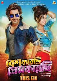 Besh Korechi Prem Korechi (2015) Full Bengali Movie 300mb Download