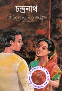 Chandranath by Sarat Chandra Chattopadhyay