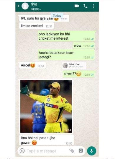 Mohabbat vs IPL 2019