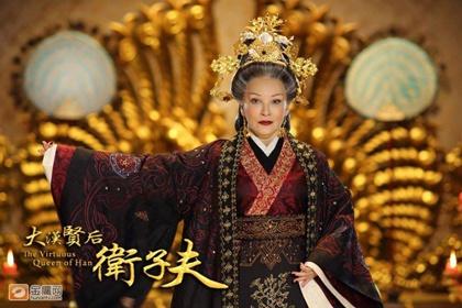 Empress Dou โต้วอี้ฝาง จักรพรรดินีฮั่นเหวิน @ จอมนางบัลลังก์ฮั่น