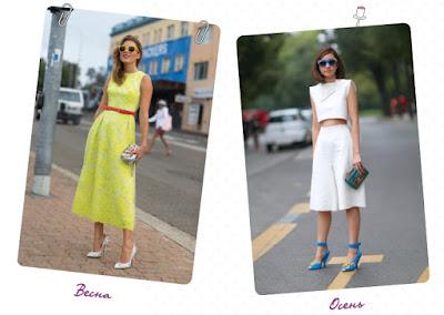 Два цвета в одежде
