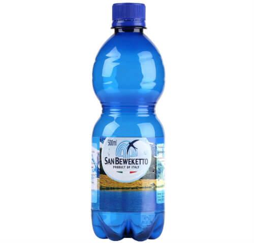 hidden spy camera water bottle