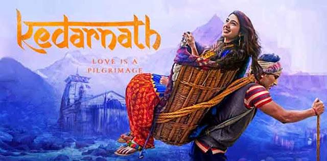 फिल्म 'केदारनाथ' का जादू कुछ खास नहीं चला