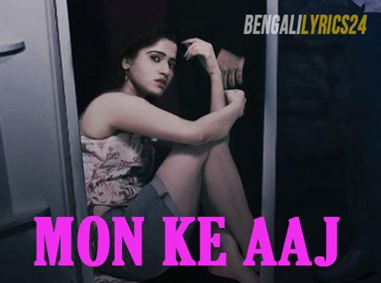 Mon Ke Aaj - Kuheli