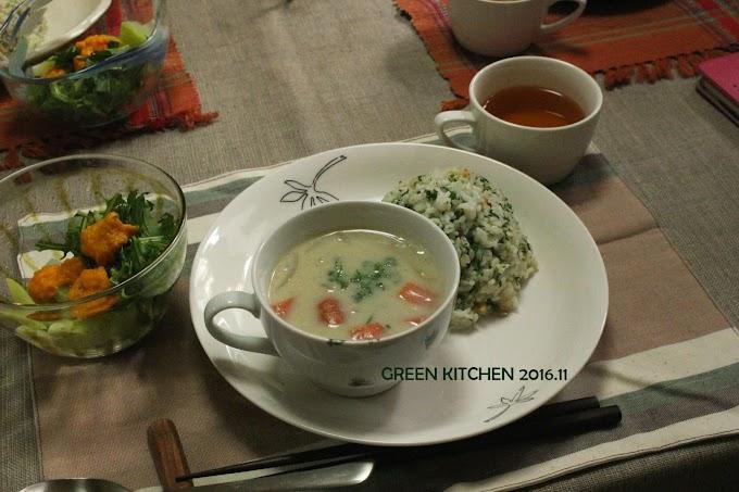 11月リピート企画 お料理教室終了しました♪ [広島&スパイス・ハーブ料理]