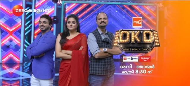 Dance Kerala Dance -Anchors, Judges, Contestants