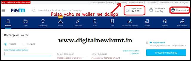 paytm account open