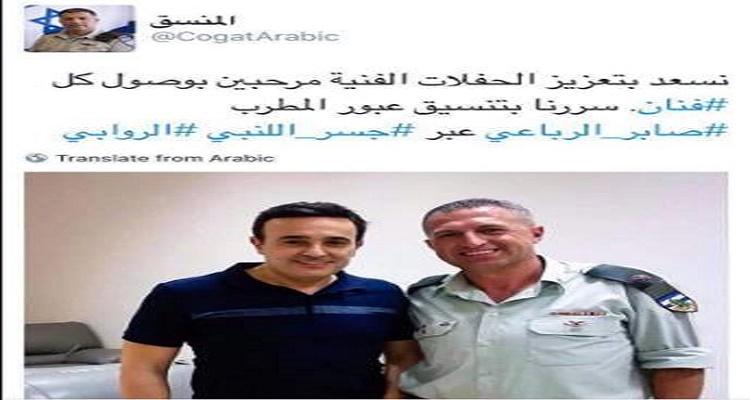 كلام لا يصدق من صابر الرباعي بعد فضيحة الصورة مع الضابط الإسرائيلي