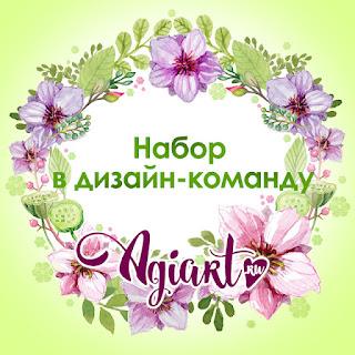 http://blog.agiart.ru/2018/01/agiart_5.html