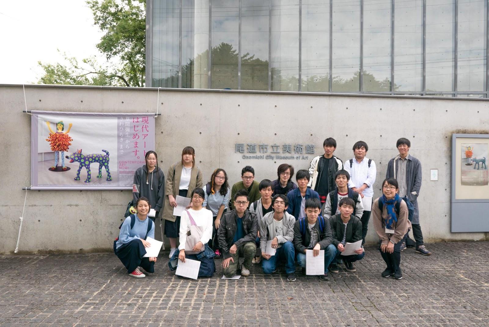 尾道 市立 大学 ポータル