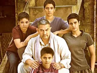 दंगल फिल्म का पोस्टर - हिंदी365