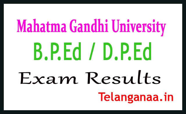 Mahatma Gandhi University Nalgonda