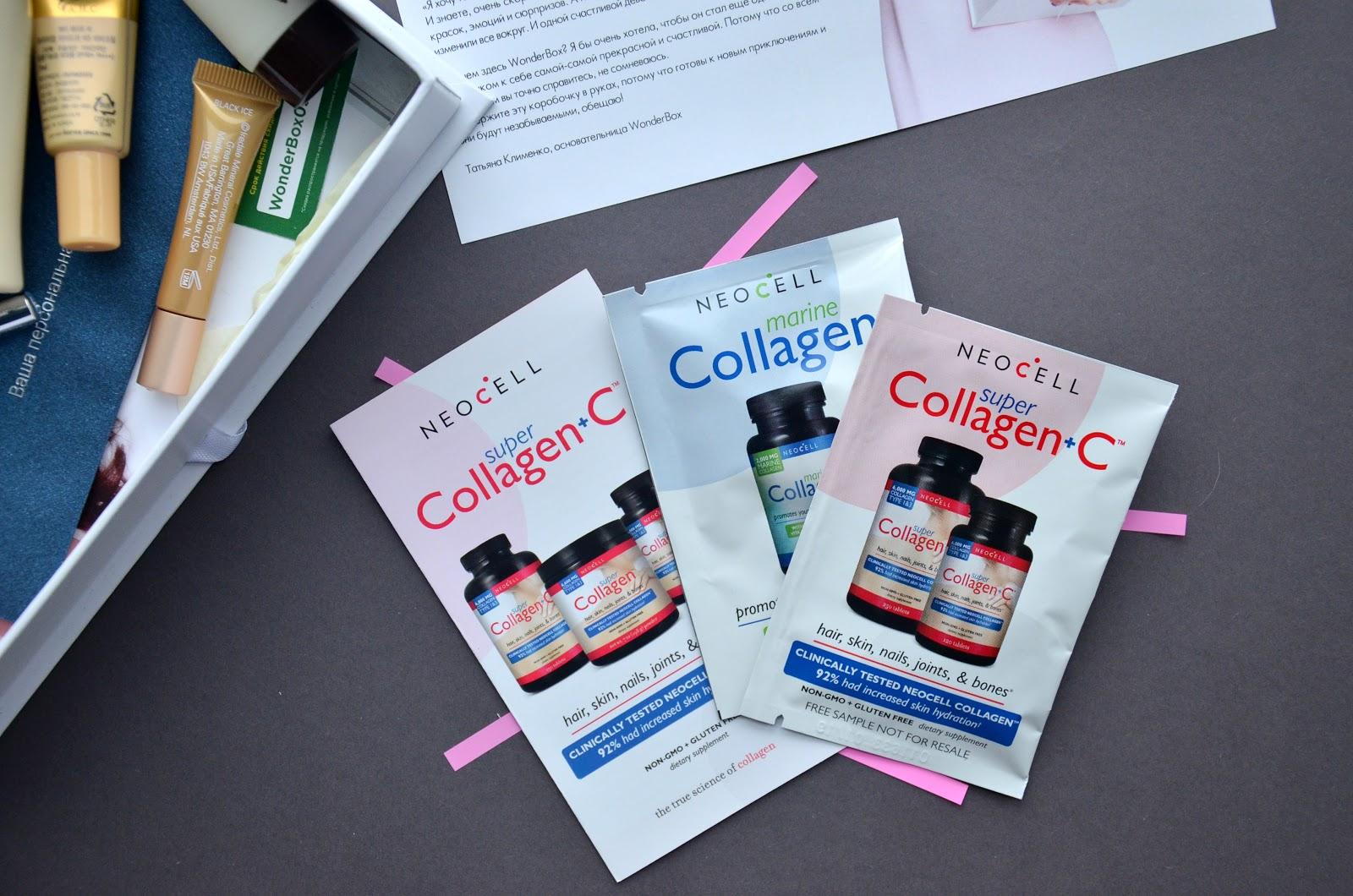 Пробники витамин Collagen C от NEOCELL