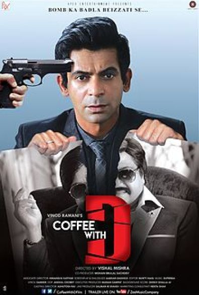 Coffee With D 2017 Hindi DVDScr 350mb