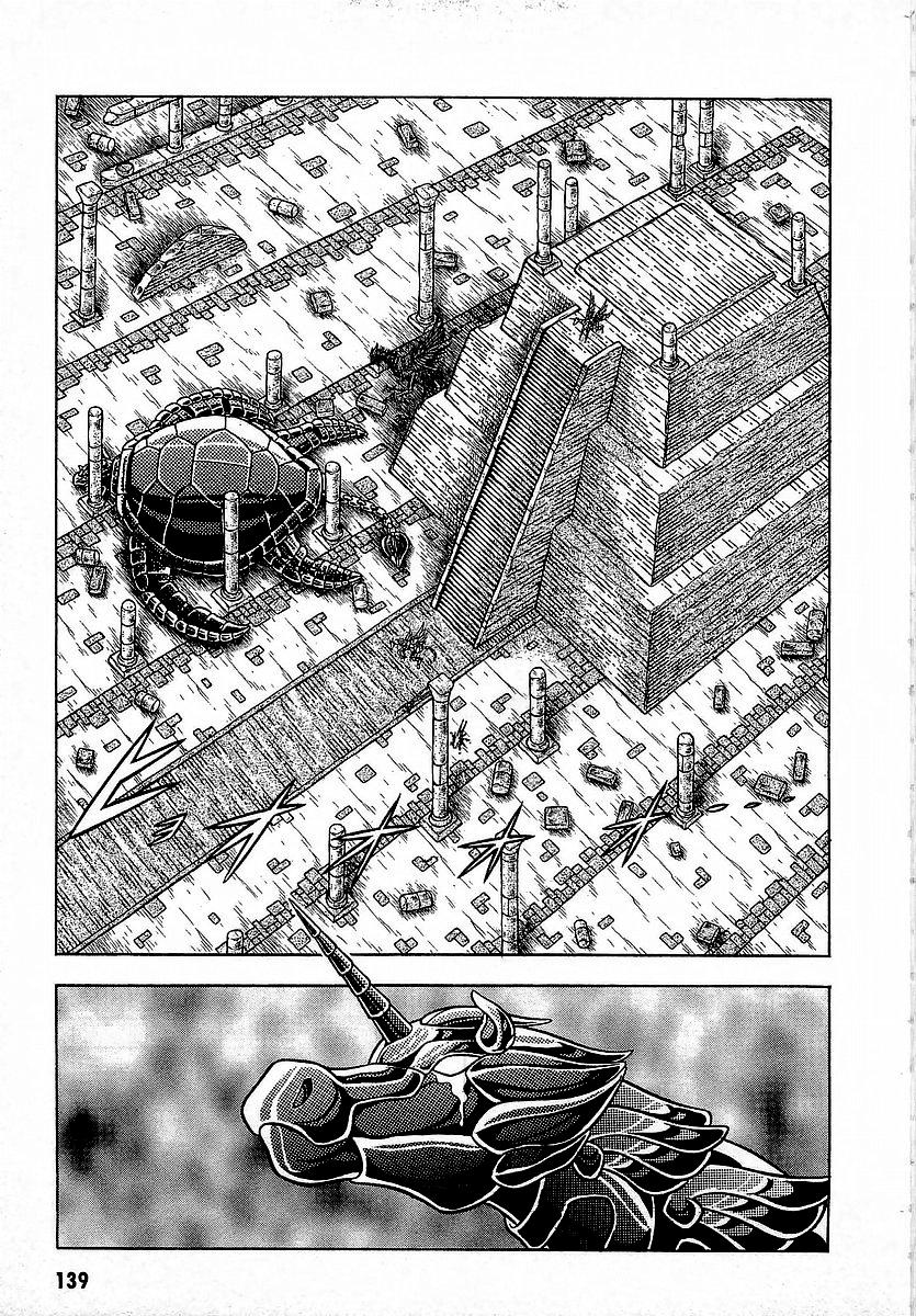 B'tX 43 trang 5