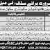 The Citizen Foundation Secondary School Bahawalpur Jobs