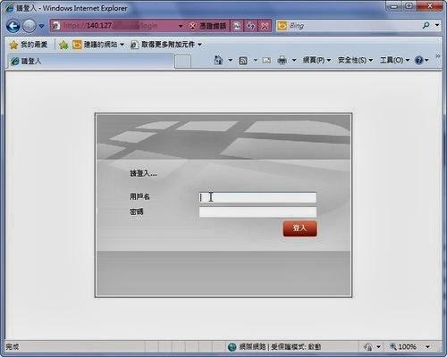 Jeison's學習日誌: 架設VPN--學校防火牆規則設定