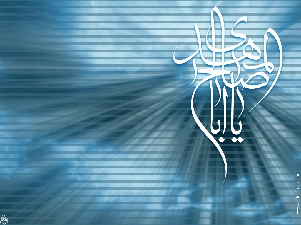 Islamic Backgrounds For Windows