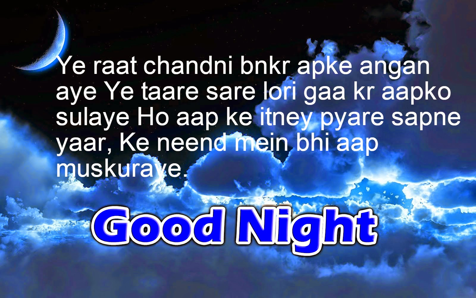 Wallpaper download of good night - Good Night Funny Images Malayalam