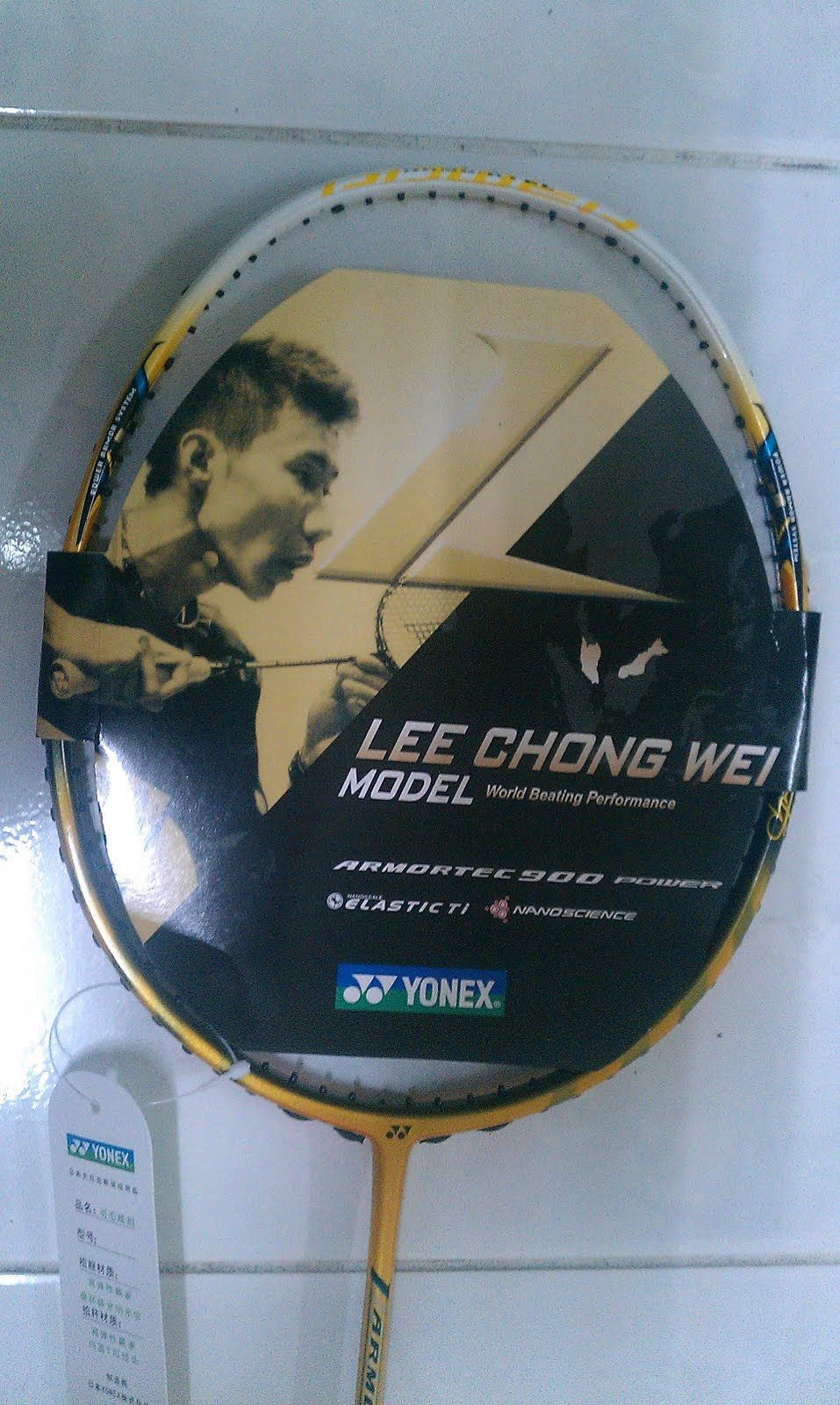 BPutra Sports: Yonex Armortec 900 Power Lee Chong Wei Edition