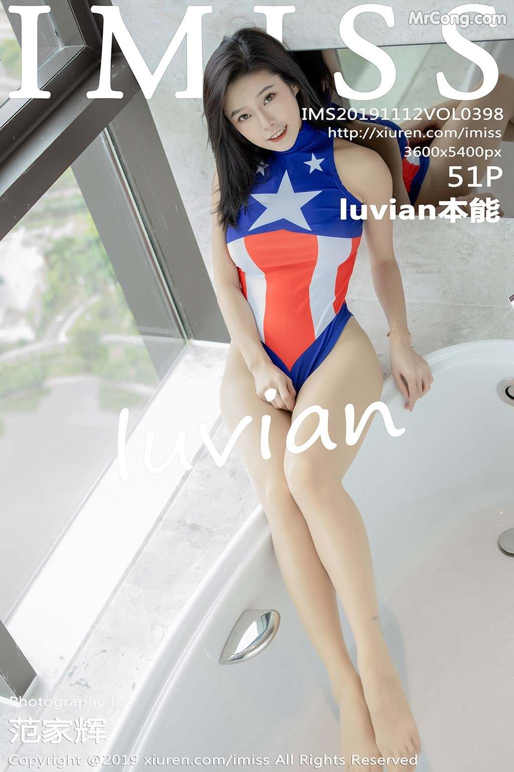 IMISS Vol.398: Luvian (本能) (52 ảnh)