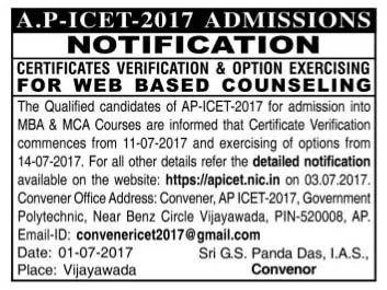 AP ICET 2017 Counselling Notification
