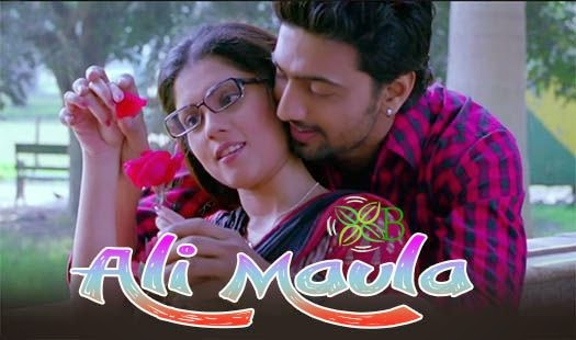 Ali Maula Official Full Song Video — Ezgame