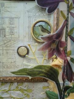 Открытка своими руками по заданию в блоге. Использованы: ткань, наклейка Tim Holtz, высечка-рамка KCompany, высечка-цветок KCompany, тесьма с листиками, брадсы, ножи для вырубки Memory box Poppystapms Floral Sprigs 99232, акриловая краска. Автор Carambolka.