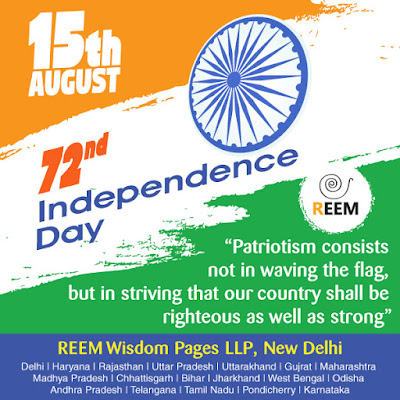 15 August Independence Day Greetings Work Profile