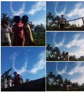 Kebesaran Allah: Muncul Lafadz Allah di Sekitar Lereng Gunung Merapi