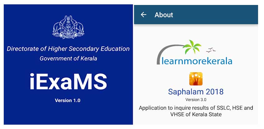 Saphalam iexams app download