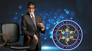 Kbc in hindi