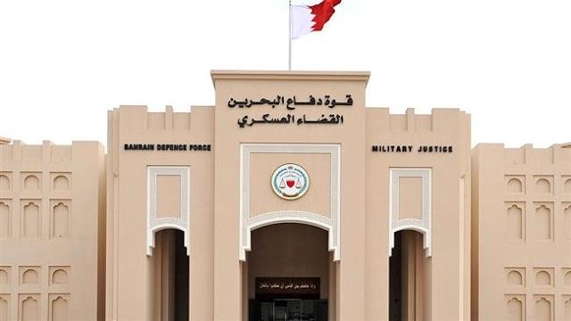 Bahraini regime officials send civilian 'cell' to military court