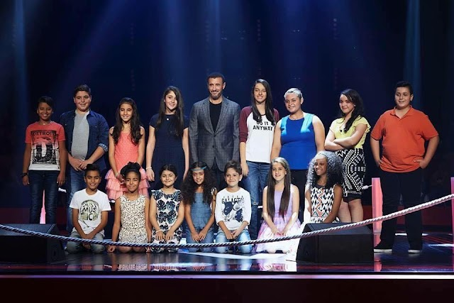تحميل : مالي خلق/ كاظم الساهر وفريقه _The Voice Kids mp3