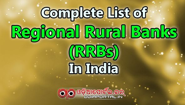 Info: Complete List of Regional Rural Banks (RRBs) In India