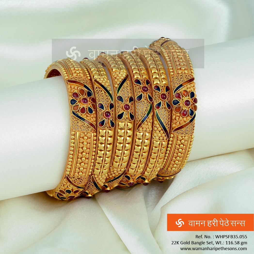 Maharashtrian Bridal Jewellery: 2017