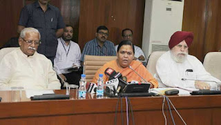 uma-bharti-will-leave-for-ganga-padayatra